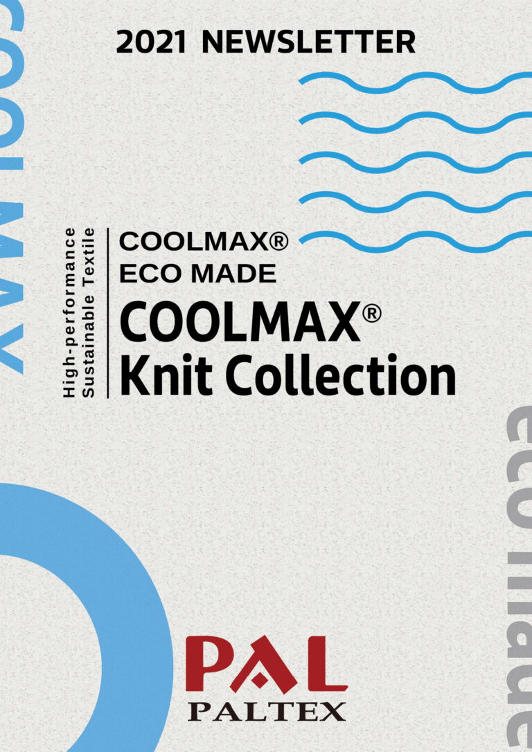 Read more about the article Cooling knit fabrics collection COOLMAX EcoMade